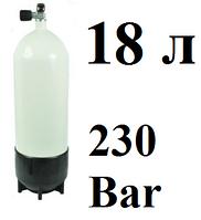 Баллоны дайвинг Vitkovice; 18 л; 230 Bar