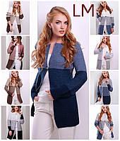Осенний женский кардиган 88132 тёплый, весенний, зимний серый джинс молоко пиджак вязаный