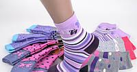 Детские махровые носки 26-28р