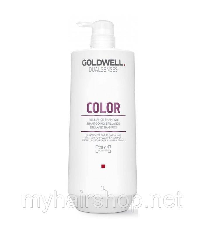 Шампунь для окрашенных тонких волос Goldwell Dualsenses Color Shampoo 1000 ml