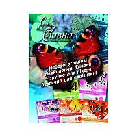Набор гинекологический смотровой №7, Украина, Технокомплекс, ТМ Славна