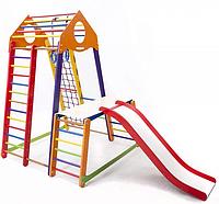Спортивный комплекс для детей BambinoWood Color Plus 1-1