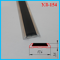 Алюминиевый порог с антискользящей вставкой, 17 мм без покрытия 3,0 м