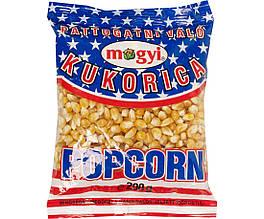 Попкорн Mogyi kukurydza popcorn 200 г