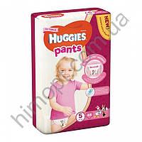 Подгузники-трусики Huggies Pants Box 5 Girl (13-17 кг) 44 шт
