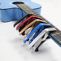 Каподастр для гитары, триггер, капо зажим гитарный разные цвета