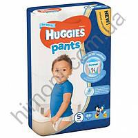 Трусики-подгузники Huggies Pants 5 Mega Boy (12-17 кг) 44 шт