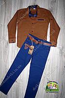 Костюм для мальчика: коричневая рубашка и синие брюки
