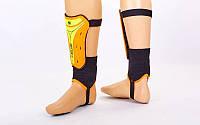 Щитки футбольные с защитой лодыжки ZELART SG-A1908 (пластик, EVA, l-20см, р-р L, оранжевый-желтый)