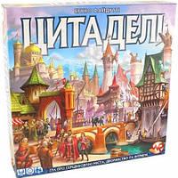 Настольная игра Цитаделі (Citadels, Цитадели)