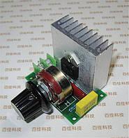 Мощный регулятор напряжения,мощности, Диммер AC 0-220V, 4000W