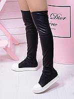 Высокие осенние ботфорты с белым носочком