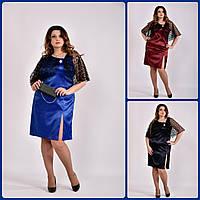 Платье р. 62,64,66 батал 770485 праздничное новогоднее синее красное бордовое черное большого размера атласное