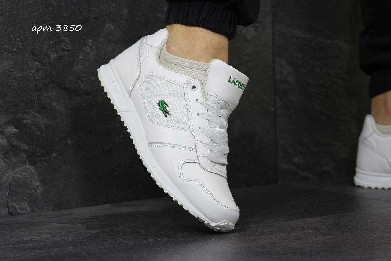 f99434da Мужские кроссовки lacoste белые (Реплика ААА+) - купить по лучшей ...