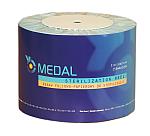 Распродажа: Рулон пленочно-бумажный для стерилизации 150мм*200м для паровой стерилизации