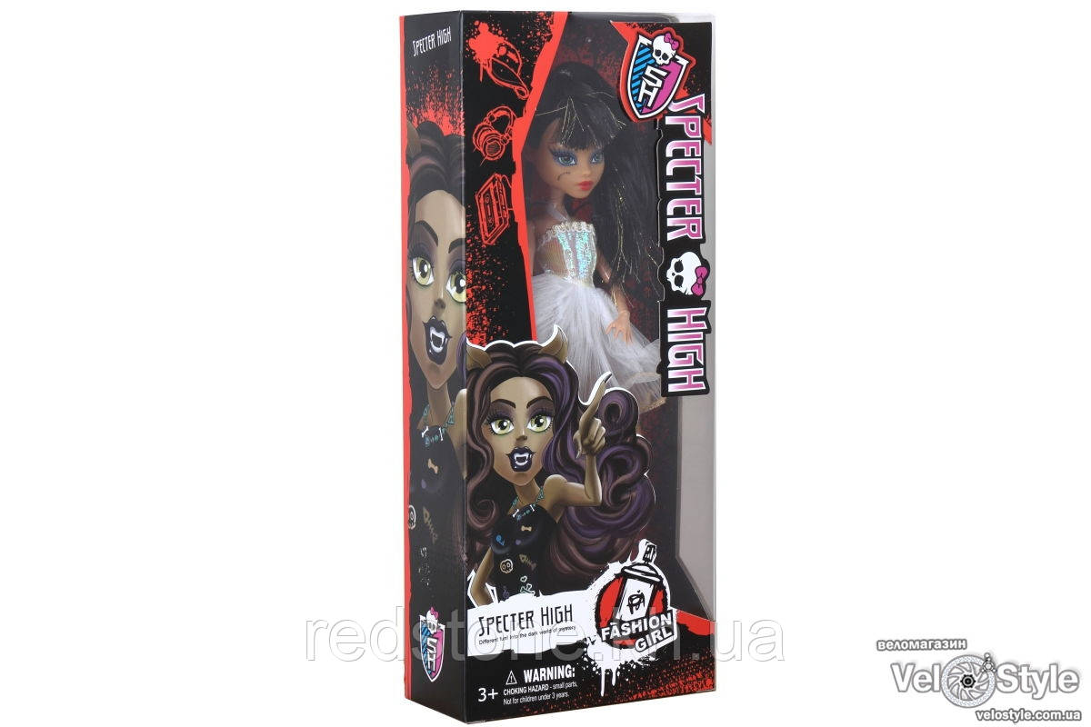 Кукла Specter High ¨Спектр Хай¨ 1003 №2