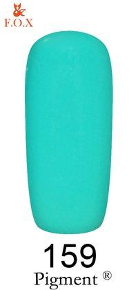 Гель-лак FOX Pigment №159 6 ml