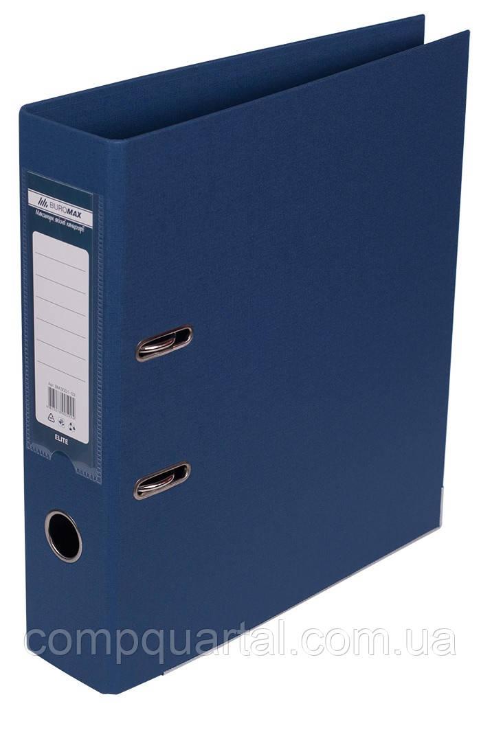 Папка-реєстратор А4 70мм BUROMAX 3001-03 ELITE двостороння темно-синя