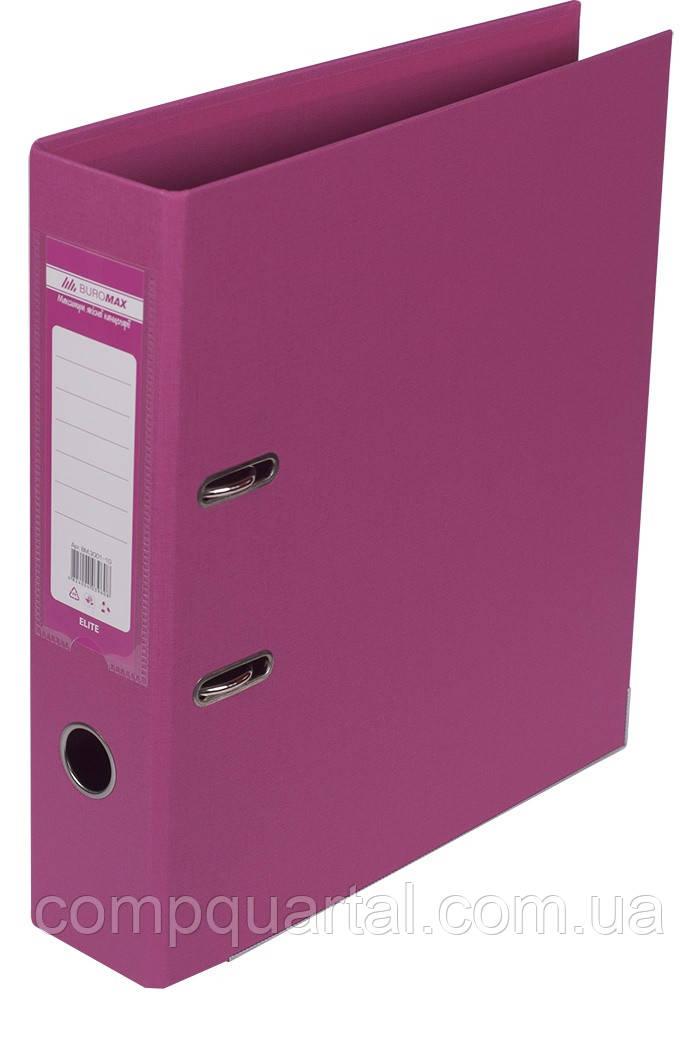 Папка-реєстратор А4 70мм BUROMAX 3001-10 ELITE двостороння рожева
