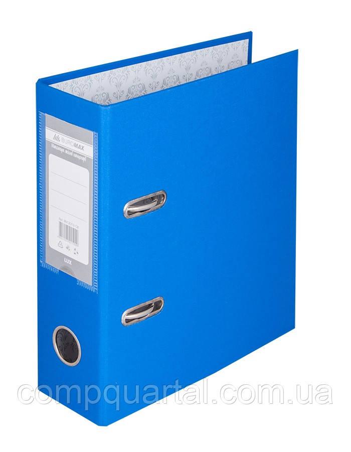 Папка-реєстратор А5 70мм BUROMAX 3013-02 синя