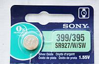 Часовая батарейка Sony SR927W/SW (395/399)