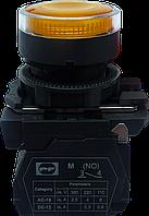 Выключатель кнопочный ВК011-НЦВИЛЖ (выступающая жёлтая кнопка LED без фиксации) 1NО
