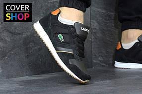 Мужские кроссовки Lacoste, цвет - черно-белый, материал - текстиль+замша+кожа, подошва - пена