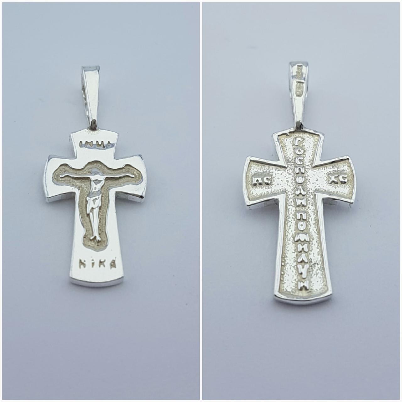 Серебряный Крест Арт. Кр 180