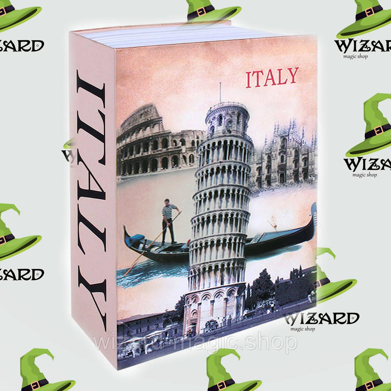84cba8d02 Книга-сейф (18см) Италия: продажа, цена в Харькове. Книги-сейфы и ...