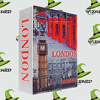 Книга сейф (18см) Лондон