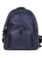 Рюкзак 1455D/D26_d.Blue Темно-синий