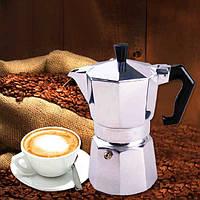 Алюминий мокко эспрессо Latte перколатор плита кофеварка горшок перколятор