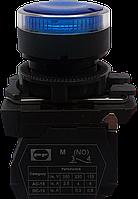 Выключатель кнопочный ВК011-НЦВИЛГ (выступающая голубая кнопка LED без фиксации) 1NО