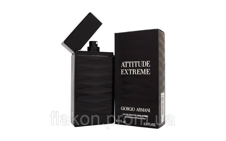 Giorgio Armani Attitude Extreme цена 485 грн купить киев Prom