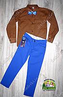 Нарядный костюм для мальчика: рубашка коричневая и брюки электрик