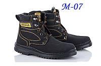 Акция! Качественная зимняя обувь мужская - Картерпиллар
