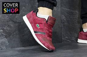 Мужские кроссовки Lacoste, цвет - бордовый, материал - текстиль+замша+кожа, подошва - пена
