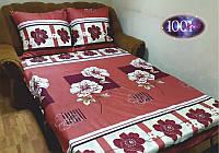 Набор постельного белья №р41