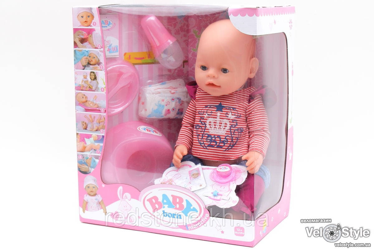 Пупс Baby Born Бебі Борн з аксесуарами (плаче,їсть,п'є,ходить на горщик...)