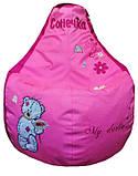 Дитячий пуф груша Тедді безкаркасні меблі іменний подарунок крісло, фото 3