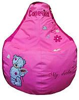 Детское Кресло бескаркасное мешок-пуф груша мишка Тедди, фото 1