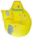 Бескаркасное кресло мешок пуфик груша с вышивкой мишки Тедди, фото 2