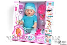 Пупс Baby Born Беби Борн с аксессуарами №5 (плачет,кушает,пьёт,ходит на горшок...)