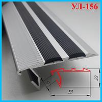 Накладка противоскользящая угловая для ступений, 23 мм х 53 мм Серебро 3,0 м, фото 1