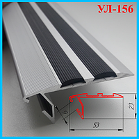 Накладка противоскользящая угловая для ступений, 23 мм х 53 мм Серебро 3,0 м