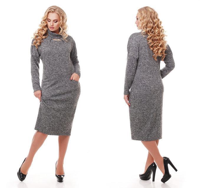 Женское теплое ангоровое платье Алиса цвет серый / размер  52, 54, 56, 58