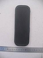 Накладка педали газа ЮМЗ (45-1108001-В)