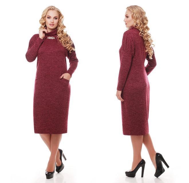 Женское теплое ангоровое платье Алиса цвет марсала / размер  52, 54, 56, 58