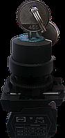 Выключатель кнопочный ВК011-ПКБ131 (ключ бирка 3-х позиционный с фиксацией) 2NО