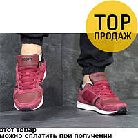 Мужские кроссовки Lacoste, бордового цвета / кроссовки мужские Лакоста, легкие, удобные, модные